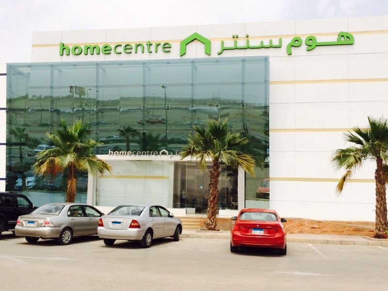 Facebook. Home Centre Expands in Egypt with a New Store at Dandy Mall